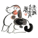 Sam Chinese zodiac sign (dog) icon