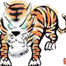 Tiger Chinese zodiac sign (tiger) icon